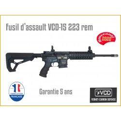 FUSIL ASSAUT 5.56 L14.5 AR15